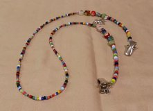 Eye Glass Holder, Multi-Colored Theme Glass Beads and Unicorn Charm, with Grip Clips in 29 Palms, California