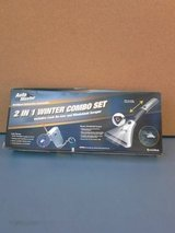 New 2 in 1 winter combo set in Fort Riley, Kansas