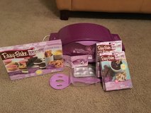 Easy Bake Ultimate Oven in Travis AFB, California