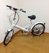 New Folding Bike in Okinawa, Japan