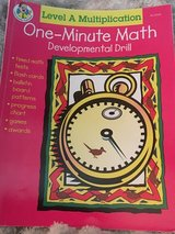 Frank Schaffer One Minute Math Level A Multiplication in Okinawa, Japan