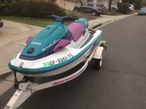 Yamaha Waverunner 1994 in Camp Pendleton, California
