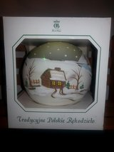 "NEW! 5"" x 5"" Polish handcrafted ornament in Bartlett, Illinois"