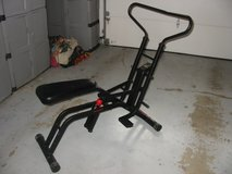 Exercise Machine. Lifestyler CardioFIT. Used condition in Morris, Illinois