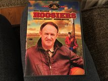 Hoosiers DVD in Naperville, Illinois