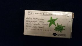 Creative Memories Galaxy Micro Maker NEW in Ramstein, Germany