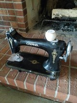 Antique Sewing Machine in Plainfield, Illinois