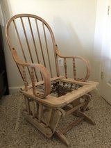Rocking chair in Bolling AFB, DC