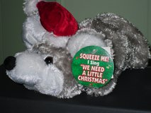 NWT singing mouse in Naperville, Illinois