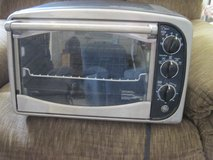 Large GE Toaster Oven/Broiler in Alamogordo, New Mexico