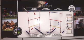 Foldable LadderBall Game (New in Box) in Ramstein, Germany