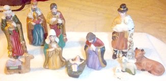 New Nativity set never used in Alamogordo, New Mexico