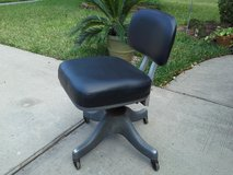 AUTHENTIC, INDUSTRIAL/ ATOMIC CHAIR in The Woodlands, Texas