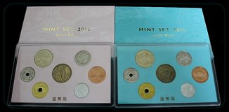 JAPANESE COIN MINT YEARLY SETS in Okinawa, Japan