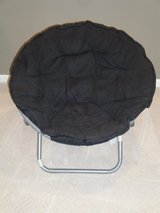 Saucer Chair - Black in Chicago, Illinois