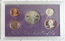 1993 S US Mint Proof Set in Baumholder, GE