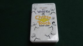 """""""Diary of a Wimpy Kid"""" game in Baytown, Texas"""