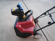 Toro ELECTRIC Power Curve SnowBlower - New, Never Used! in Chicago, Illinois