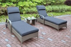 PATIO LOUNGER FREE DELIVERY in Huntington Beach, California
