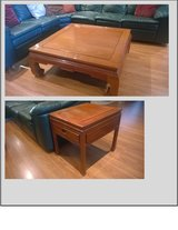 Coffee Table and End Table in Sugar Land, Texas