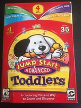 Jump Start Advance Toddler PC CD-ROM Educational Software. in Lockport, Illinois