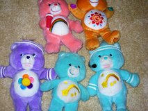 Classic Battery operated Care Bears in Houston, Texas