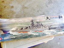 WWII Plastic Model Japanese Battleship: Yamato in Camp Pendleton, California