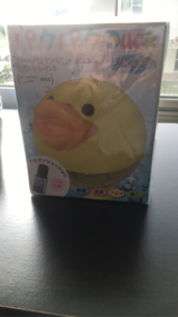 Reduced, NIB, Japanese Duck Air Freshener in Okinawa, Japan