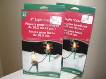 "NEW IN BOX 8"" LIGHT STAKES BOX OF 2 in Camp Lejeune, North Carolina"