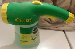 Miracle Grow feeder in 29 Palms, California
