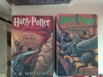 Harry Potter hardback in Camp Lejeune, North Carolina