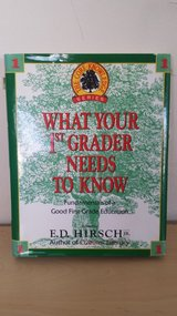 What Your 1st Grader Needs to Know Hardcover Book in Naperville, Illinois