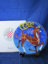 PEGGY KARR GLASS ART Large Collection ~ Plates, Bowls, Dishes NEW in BOXES in Naperville, Illinois