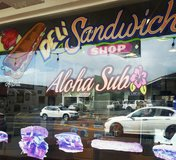 Sub Sandwiches in Schofield Barracks, Hawaii