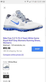 Nike free5.0 TR Fit 4 gymshoes in Naperville, Illinois