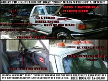 1990 FORD F350 fair condition will run needs batteries sold as is. Serious inquiries only no tra... in Warner Robins, Georgia