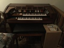 Wurlitzer Orbit electric Organ in Alamogordo, New Mexico
