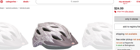 Bike Helmet brand new still in packaging in Aurora, Illinois