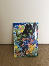 New Pokémon small coloring book in Okinawa, Japan