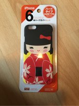 cute iPhone 6 case *NEW* in Ramstein, Germany