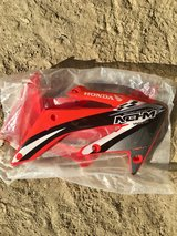 New Full Set Dirt Bike Plastics Honda 250 in Temecula, California
