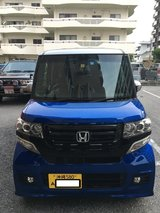 2015 Honda NBox with Turbo MUST sell in 30 days! in Okinawa, Japan