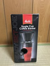 Brand new!! Single Cup Coffee Brewer in Okinawa, Japan