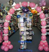 Link Balloon Arch in Bolling AFB, DC