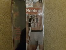 Men's 3-pack boxer brief, New in Package in Chicago, Illinois