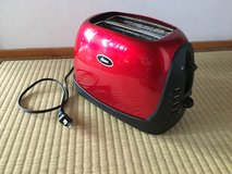 Red Toaster in Okinawa, Japan