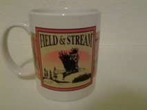 Fields and Streams Hunting Cup Houston in Coldspring, Texas