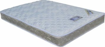 Queensize Simmons Beautyrest Wedgewood with m... in Ramstein, Germany