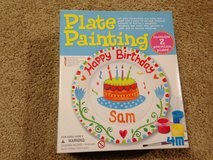 Kids' Plate Painting Kit in St. Charles, Illinois