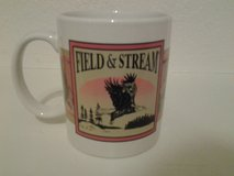 Fields and Streams  Hunting Cup Houston in Livingston, Texas